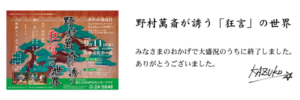 150911_nomura_5