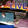 おとな塾「JAZZ&POPS LIVE」